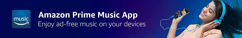 amazon music code
